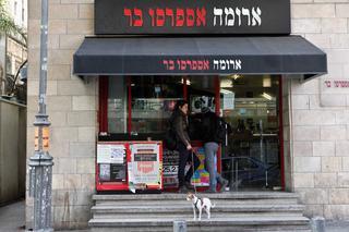 סניף ארומה בירושלים. אילוסטרציה: נועם מושקוביץ'