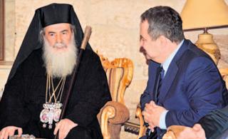 הפטריארך היווני תיאופילוס. צילום: שאטרסטוק