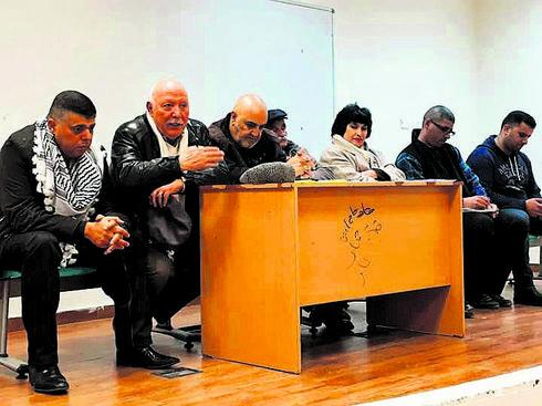 כינוס מנהלי מזרח העיר. צילום: מהפייסבוק