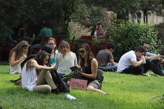 סטודנטים באוניברסיטה העברית. צילום: גיל יוחנן