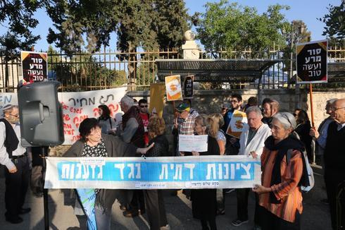 הפגנה מול בית ראש הממשלה. צילום: יוסי זמיר, באדיבות תג מאיר