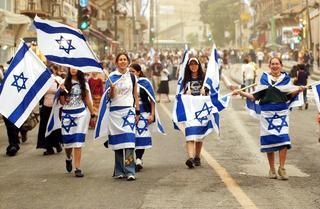 יום ירושלים (ארכיון). צילום: אלכס קולומויסקי