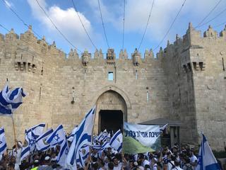 יום ירושלים. צילום: מיינט