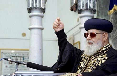 הרב עובדיה יוסף. צילום: אלכס קולומויסקי