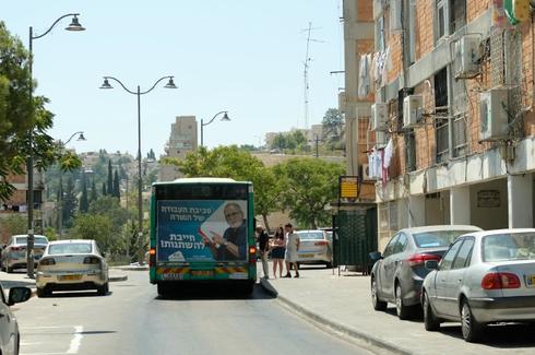 רחוב סן מרטין. צילום: יואב דודקביץ'