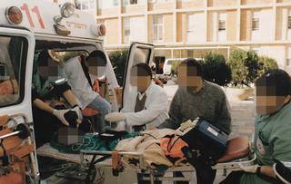 בית החולים מקאסד. צילום: חגי שמואלי