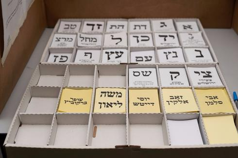הפתקים לבחירות 2018. צילום: יואב דודקביץ'