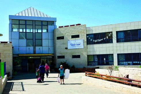 בית הספר הממלכתי־דתי בשכונה. צילום: שלומי כהן