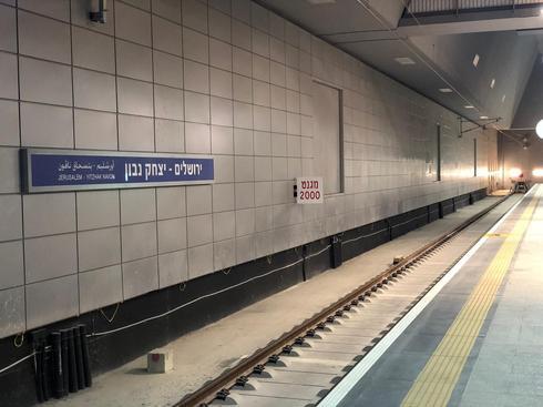 """תחנת הרכבת נתב""""ג. צילום: לירן תמרי"""