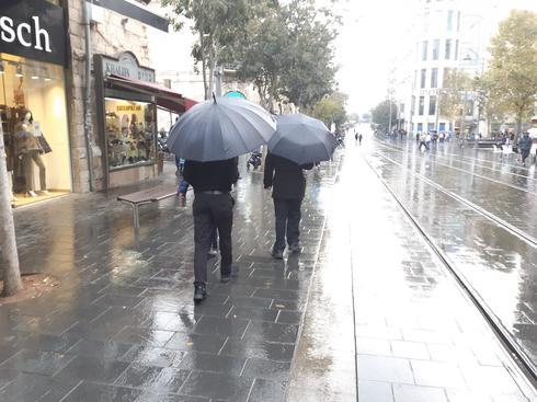 גשם בירושלים. צילום: אדווה חולי