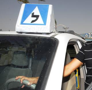 שיעורי נהיגה. צילום: הרצל יוסף