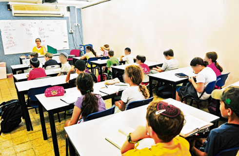 כיתה בבית ספר בירושלים. צילום: רפי קוץ
