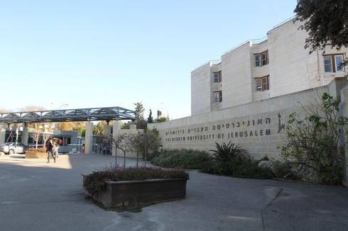 האוניברסיטה העברית בירושלים. צילום: שלומי כהן