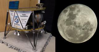 הירח ובראשית. בקרוב נפגשים | צילומים: אי.פי.איי, שאול גולן