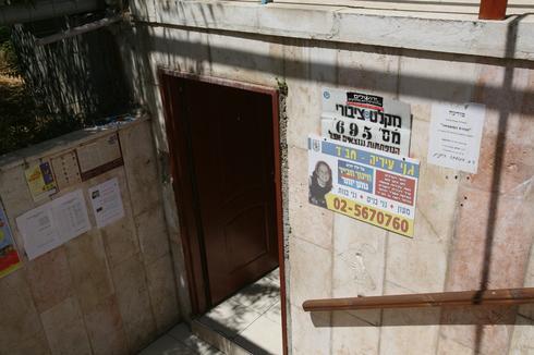 מקלט בירושלים. צילום ארכיון: שלומי כהן