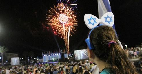 יום  העצמאות | צילום: עידו ארז
