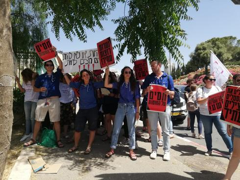 ההפגנה נגד רפורמת ההוסטלים. צילום: מיכל שושני