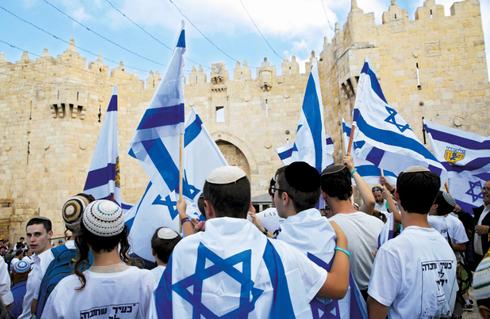 צעדת הדגלים. צילום: אלכס קולומויסקי