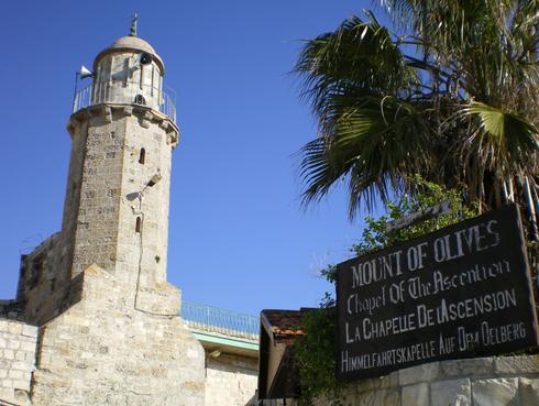 מתחם כנסיית העלייה. צילום: Lisa Mathon, ויקיפדיה