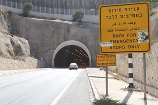 כביש המנהרות. כביש 60. צילום: שלומי כהן