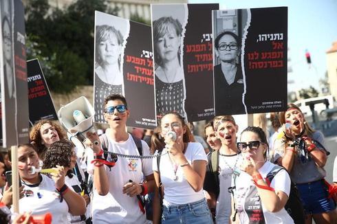 מפגינים נגד סגירת שדה דב. צילום: אוהד צויגנברג