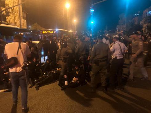 מחאות החרדים הקיצוניים. בר אילן. צילום: דוברות המשטרה