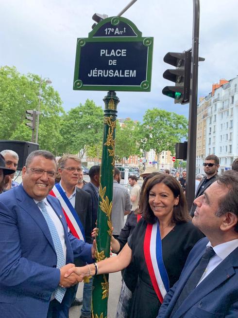 טקס חניכת כיכר 'ירושלים' בפריז. צילום: דוברות העירייה