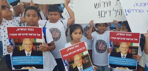 הפגנת הילדים מול בית הנשיא. צילום: דניאל לוי