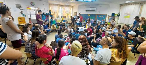 מסיבת הפרידה מהגננת | צילום: איל גלפז