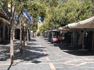 שדרת הברים ברחוב בן שטח (צילום: לירן תמרי)