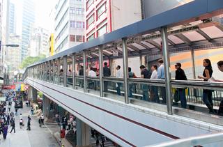 הדרגנוע הידוע בהונג קונג. בקרוב אצלנו   צילום: ערן גרנות