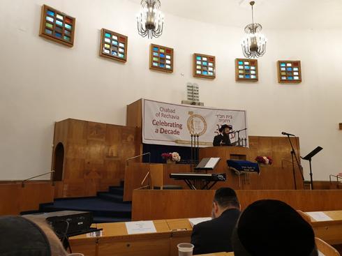 בית הכנסת ישורון. צילום: קותי פונדמינסקי