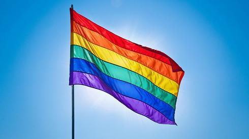 דגל גאווה. צילום: shutterstock