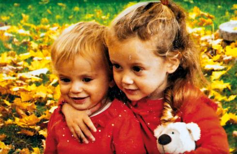 """אביגיל ויעל ז""""ל. צילום: באדיבות המשפחה"""