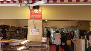 מגדניית 'מרציפן' בשוק. צילום: אדווה חולי