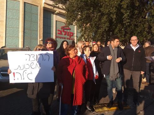 ההפגנה בגילה נגד מתחם הטסטים. צילום: שושי דוד