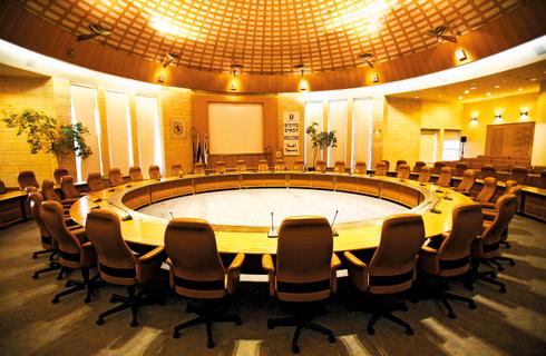 מועצת עיריית ירושלים. צילום: שלומי כהן