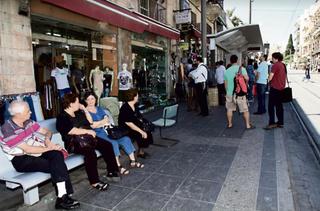 חנויות ברחוב יפו בירושלים. צילום: שלומי כהן