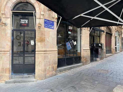 העסקים הסגורים ברחוב שלומציון. צילום: לירן תמרי
